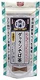 奈良屋 そのまま食べても美味しいダッタンそば茶 120g ×5個 リーフ