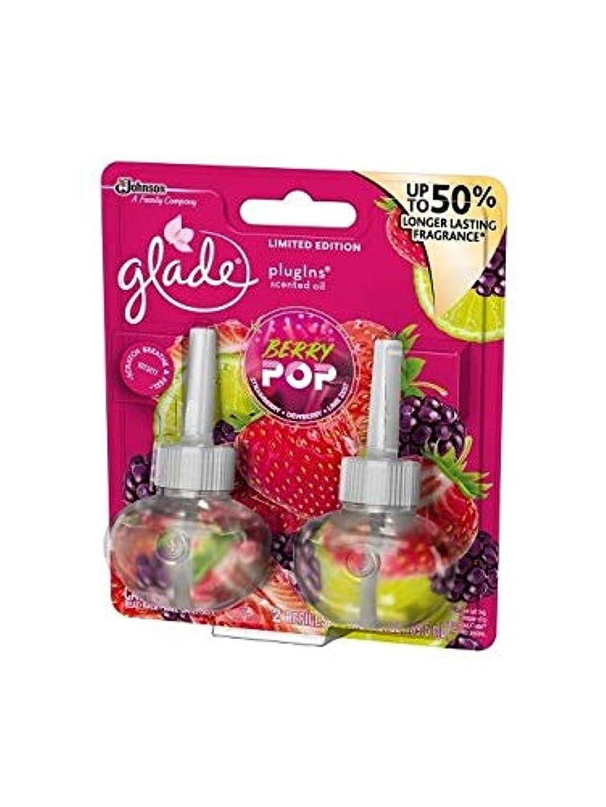 加速度基礎すべき【glade/グレード】 プラグインオイル 詰替え用リフィル(2個入り) ベリーポップ Glade Plugins Scented Oil Berry Pop Blossom 2 refills 1.34oz(39.6ml) [並行輸入品]
