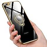 iPhone6Plus ケース iPhone6sPlus ケース リング付き 透明 TPU 耐衝撃 クリア 軽量 薄型 擦り傷防止 磁気カーマウントホルダー車載ホルダー対応 全面保護 滑り防止 アイフォン6sプラスケース 一体型 人気 防塵 携帯カバー高級感 オシャレ ストラップホール付き(ゴールド)