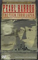 Pearl Harbor: View From Japan [DVD]