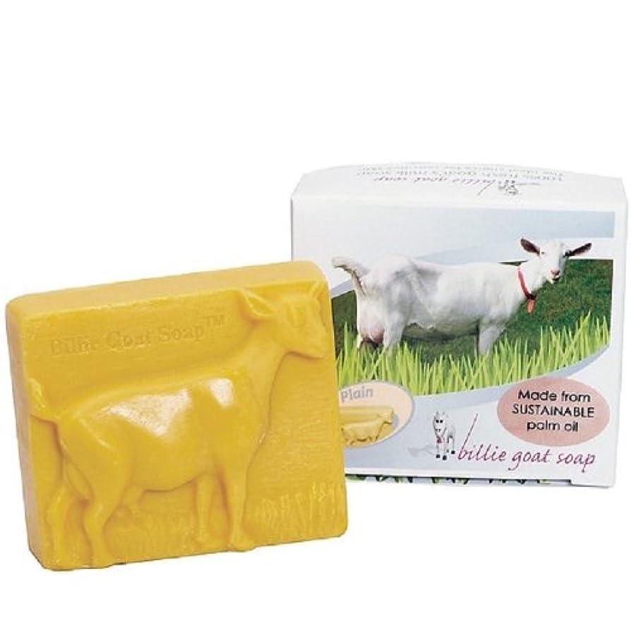レディ前部温室【BILLIE GOAT SOAP】ビリーゴートミルクソープ 3個セット パームオイル使用 プレーン