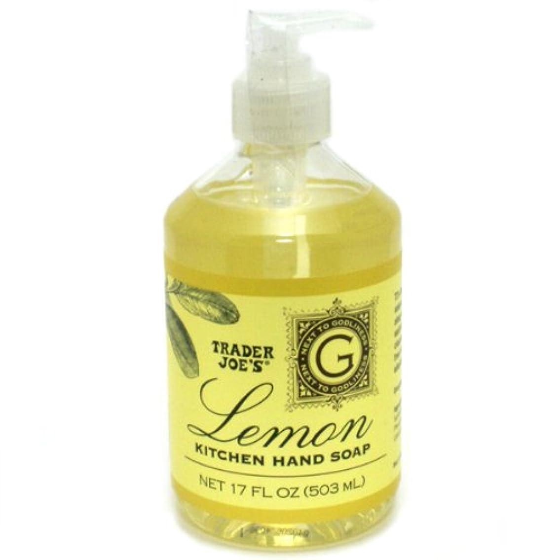 破滅的なラショナル安全なTrader Joe's トレーダージョーズ KITCHEN HAND SOAP Lemon レモン キッチンハンドソープ [並行輸入品]