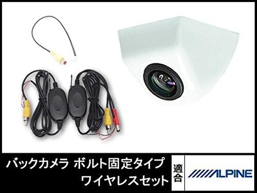 落ち込んでいるスチュアート島群衆EX008V 対応 高画質 バックカメラ ボルト固定タイプ ホワイト 車載用 広角170° 超高精細 CMOS センサー 【ワイヤレスキット付】