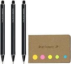 Kokuyo Enpitsu Mechanical Pencil 1.3mm Black Color,3-pack, Sticky Notes Value Set