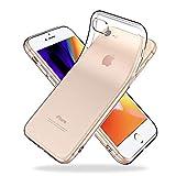 Youriad iPhone SE / 8 / 7 ケース カバー 新型 2020 SE 対応 | 透明 クリア ソフト | 特徴 軽……