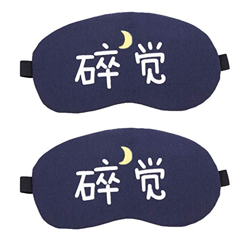 JIAHU 2pcs Eye Mask Blindfold Adjustable Strap Super Soft For Sleeping Women And Men Breathable