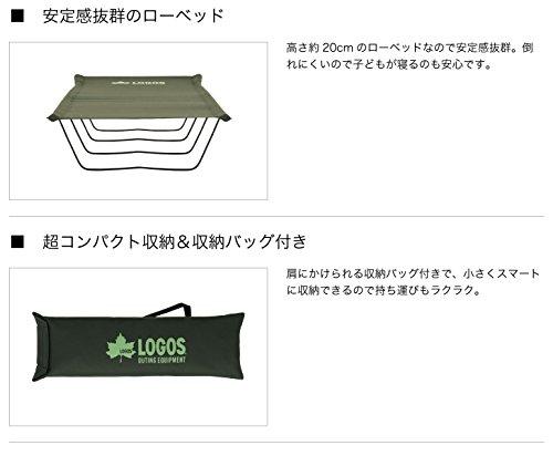 ロゴス(LOGOS)neosコンパクトキャンプベッド-AH73178011
