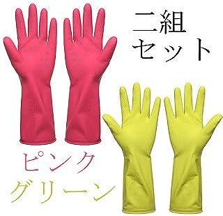 ゴム手袋 キッチングローブ ビニール手袋 防水 家事用 洗車 掃除用 中厚手 2組セット JKHome (ピンクグリーン, S)
