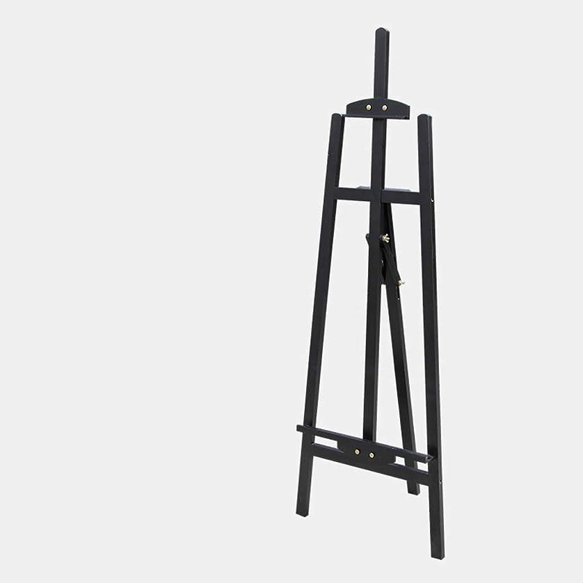 局ベース美容師KTYXDE 子供用イーゼル無垢材折りたたみブラケットタイプスケッチイーゼル学生大人屋内用調整可能マルチアングル51×75×145 cm イーゼル (Color : Black)