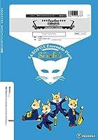 サキソフォックスシリーズ 楽譜『恋はみずいろ』(Sopano Sax/Tenor Sax/Piano) / スーパーキッズレコード