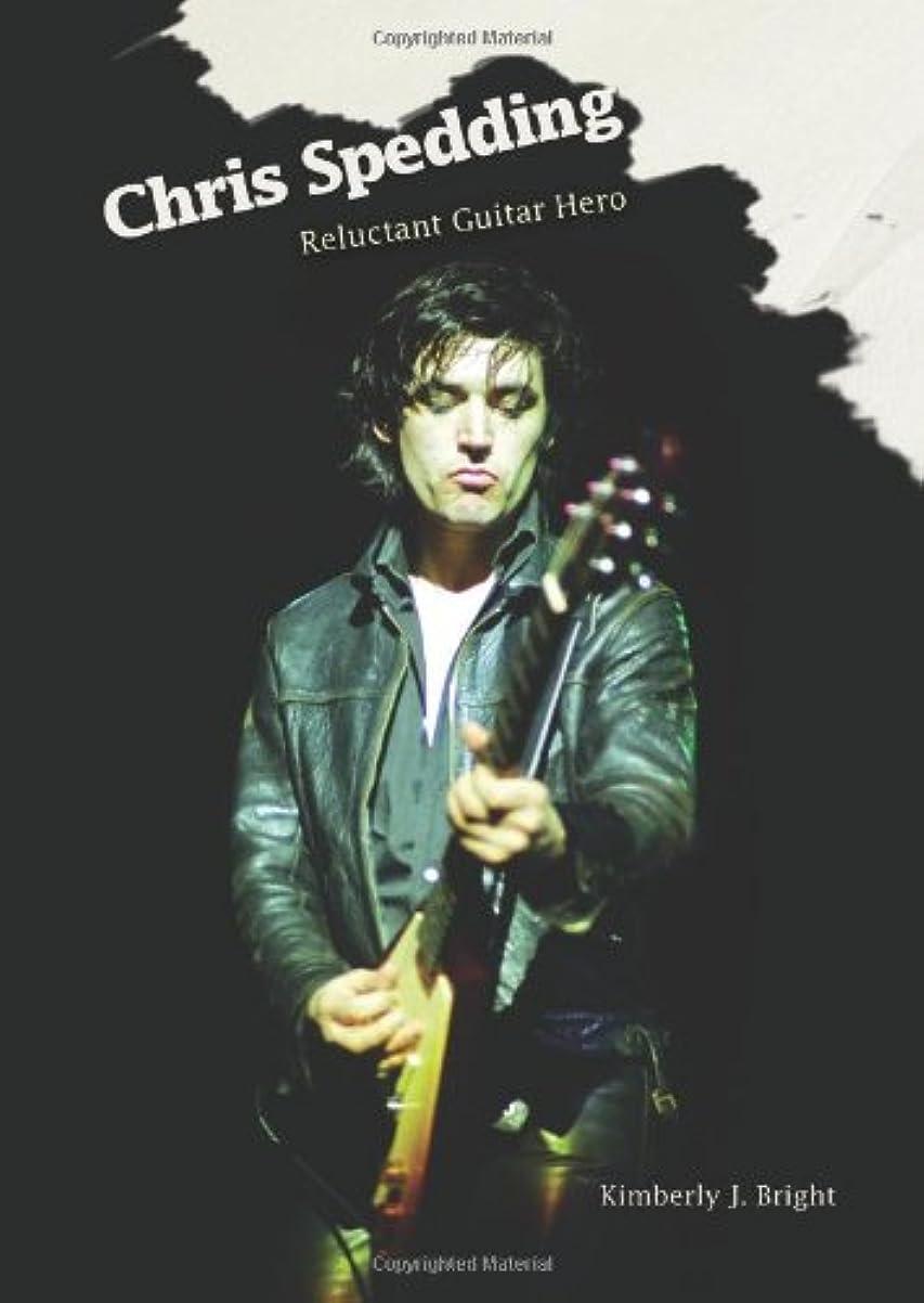 バイソンハック電報Chris Spedding: Reluctant Guitar Hero