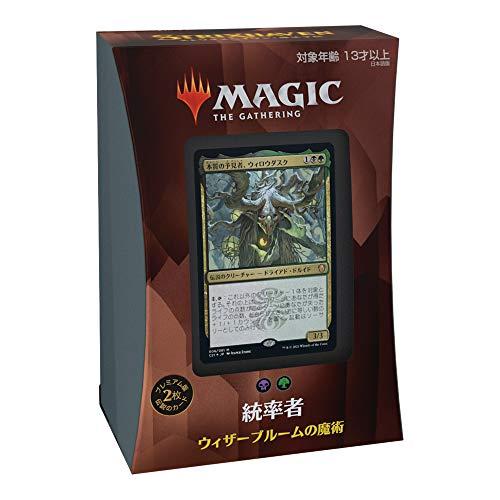 MTG マジック:ザ・ギャザリング ストリクスヘイヴン:魔法学院 統率者デッキC ウィザーブルームの魔術 日本語版