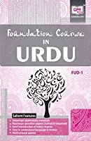 FUD-1 Foundation Course In Urdu [Paperback] GPH Panel of Experts
