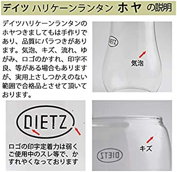 R.E.DIETZ(デイツ)『ハリケーンランタン78』