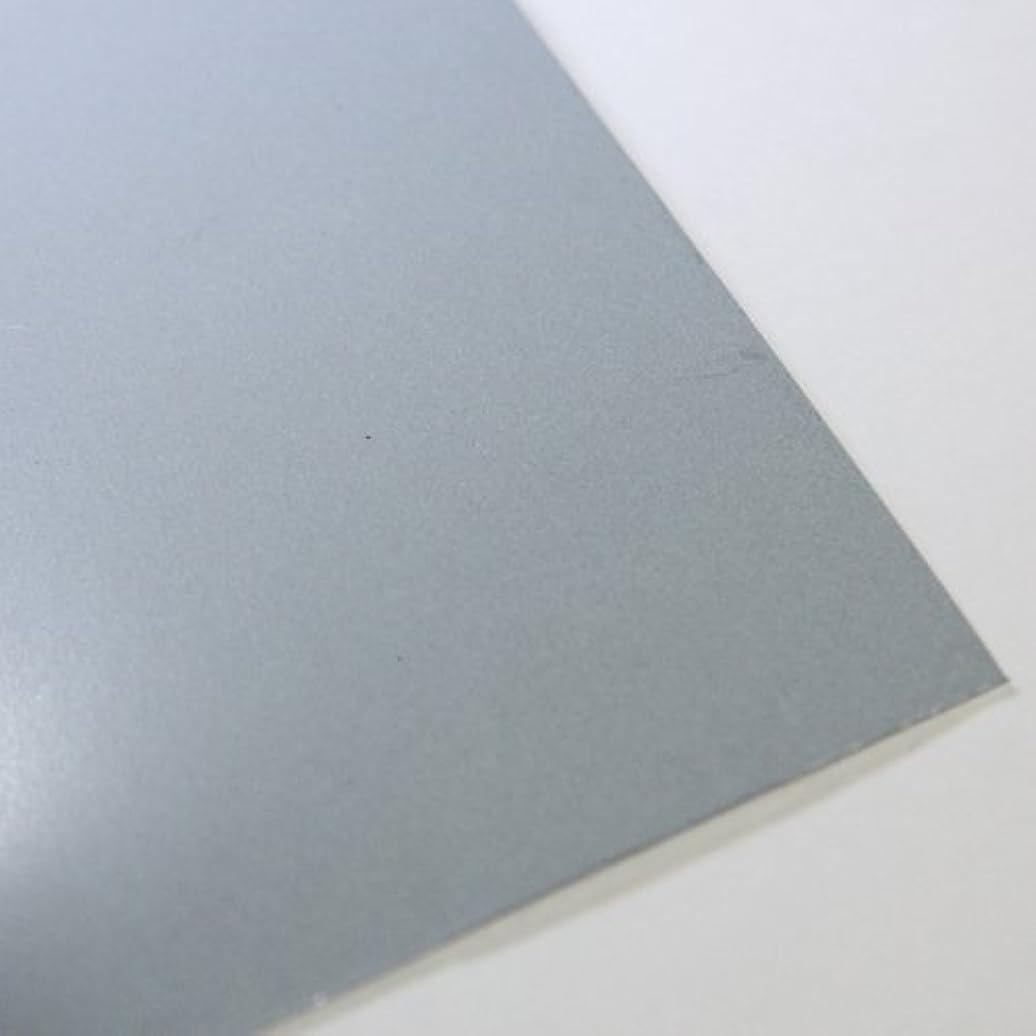 バウンスステレオニッケルSECC-C20(電気亜鉛めっき鋼板)_板厚0.5mm_サイズ100mm×228mm 4枚組