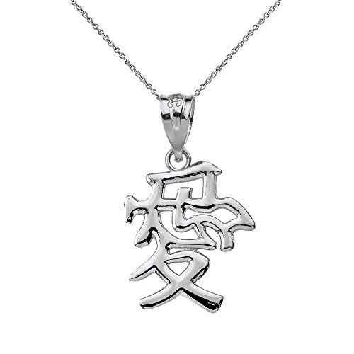 Sterling Silver Japanese Kanji Charm Love Symbol Pendant Necklace, 16'