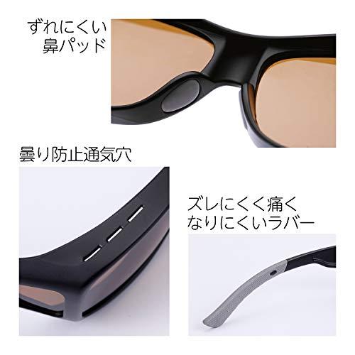 コモライフ偏光オーバーグラスブラックサングラスUVカット紫外線カット男女兼用メガネの上