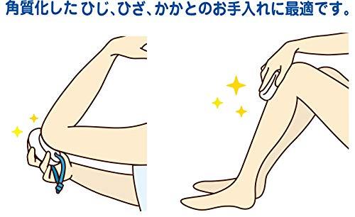 オーエ(OHE)『ヒアルロン酸配合軽石(618901)』