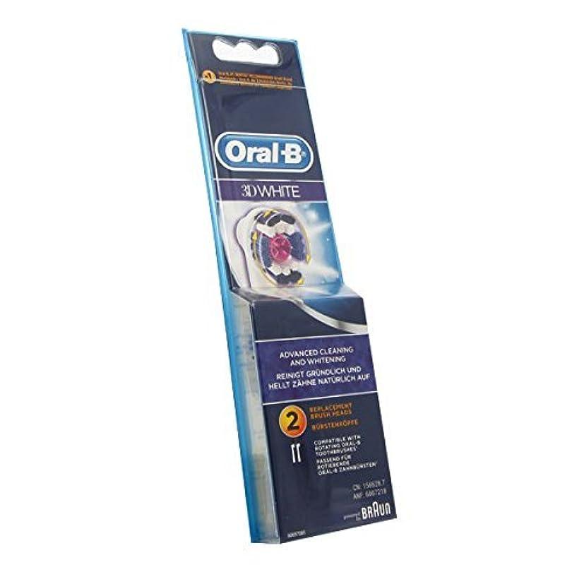 保守的優先要求するOral B 3d White Replacement Brush X2 [並行輸入品]