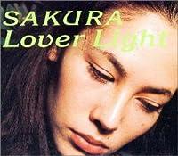 Lover Light by Sakura (1998-02-18)