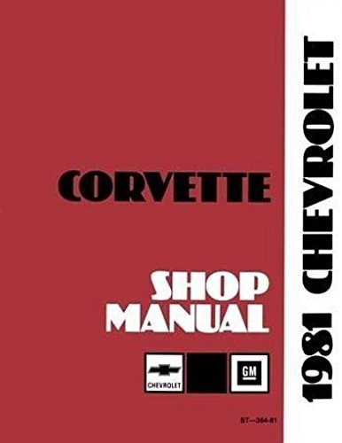 corvette factory service manual - 1