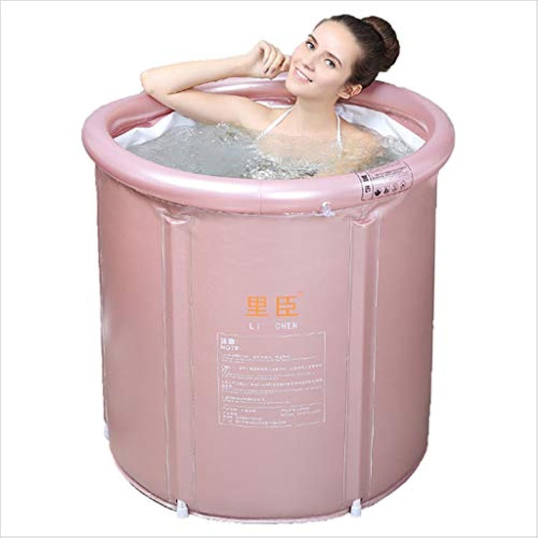 Home praktische Badewanne Erwachsener Klippkleidung faltendes Bad dickeres Plastikbadewanne aufblasbare einfache Badewanne Badewanne (Farbe   A, Gre   65CM75CM)