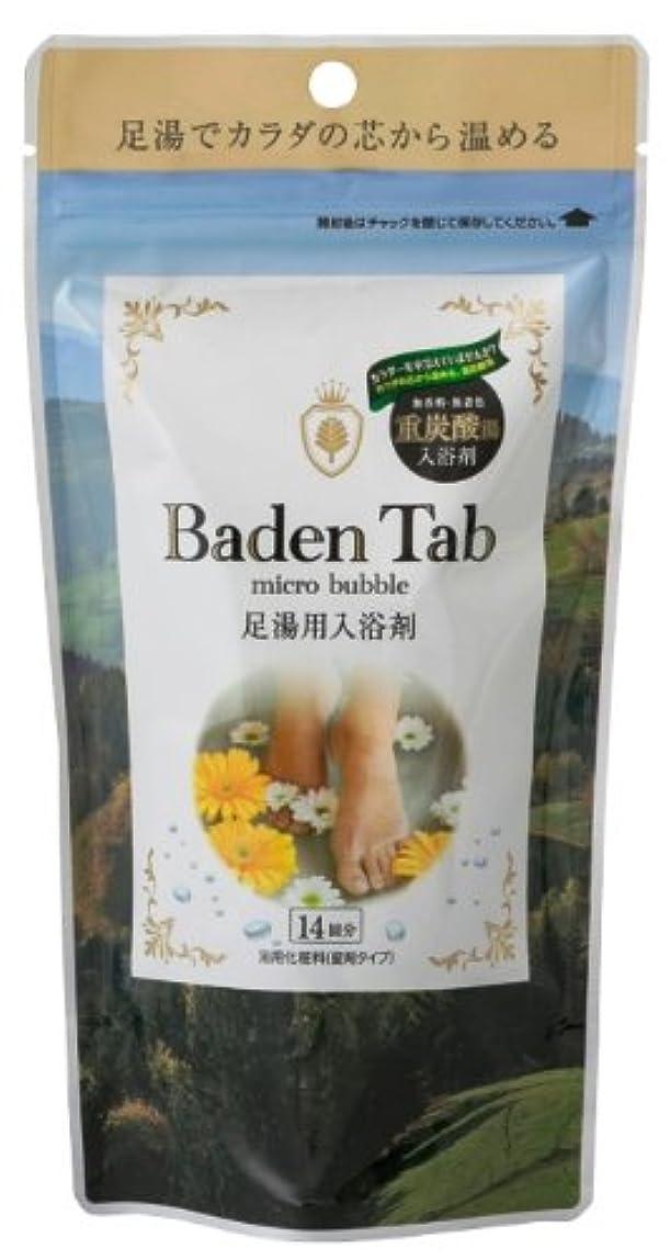 宿泊クアッガ復活する紀陽除虫菊 薬用 重炭酸入浴剤 Baden Tab (足湯用) 14錠入り