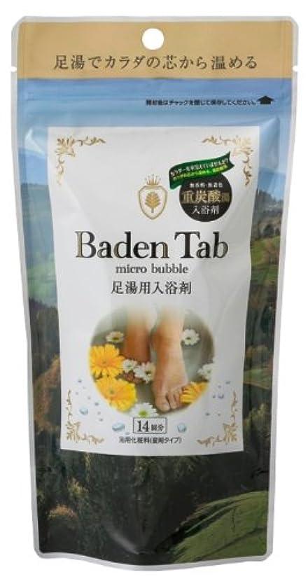 ダニなくなる銛紀陽除虫菊 薬用 重炭酸入浴剤 Baden Tab (足湯用) 14錠入り