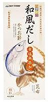 食塩不使用 四季彩々 和風 だし 化学調味料無添加 顆粒 4g×8袋 2箱セット