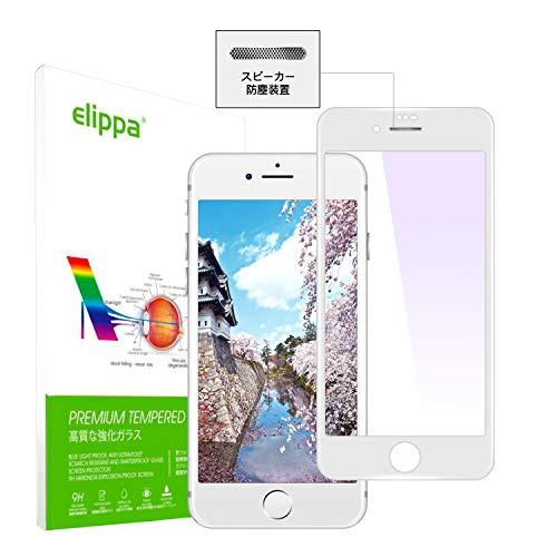 【2020最新型】iPhone SE 第2世代ガラスフィルム ブルーライト 95%カット 第2世代 (2020) 用100%気泡ゼロ ...