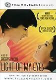 Light of My Eyes (Luce dei miei Occhi) (DVD)