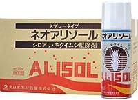 シロアリ、ヒラタキクイムシ、クロアリ駆除用 ネオアリゾール 300ml×10本
