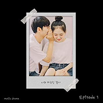"""너와 마주친 찰나"" Episode 1 - 생각났어 (Original Television Soundtrack)"