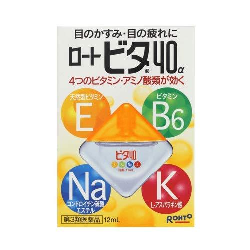 2 x VRohto Vitamin B6 K Na E Eye Drops 13ml for Blurry Fatigue Eyes - Made in Japan