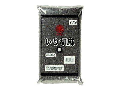 竹本油脂 いりごま 黒 1kg