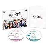 舞台「ひらがな男子」DVD[DVD]