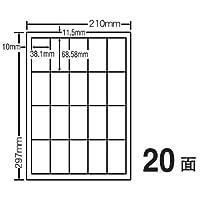 CL-23(VP) ラベルシール 1ケース 500シート A4 20面 38.1×68.58mm レーザー・インクジェットプリンタ用 マルチタイプラベル 表示・商用ラベル プリンタラベル ナナクリエイト 東洋印刷 ナナラベル CL23