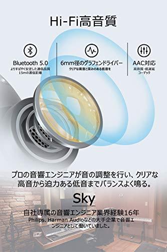 411QFsv1RGL-「EarFun Free」という完全ワイヤレスイヤホンを購入したのでレビュー!お値段の割に良いかも