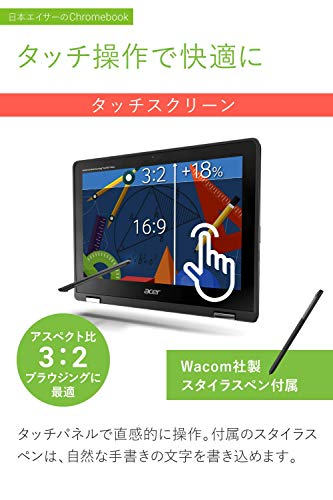 411QIbBThLL-日本Acerが「Chromebook 512 C851T-H14N」の日本語キーボードモデルを3月25日より発売