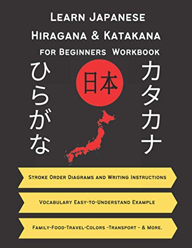 Learn Japanese Hiragana and Katakana for Beginners: Workbook for self-study learning to read and write Japanese hiragana and katakana and sample words for both the basic vocabularies
