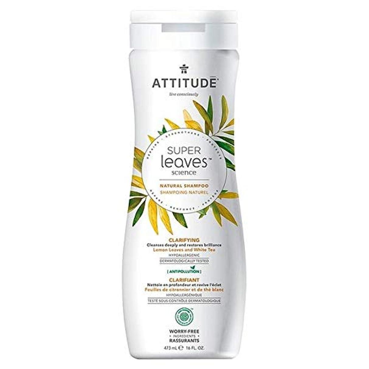 無し理論交流する[Attitude ] 姿勢スーパーは473ミリリットルを明確にシャンプーを残し - Attitude Super Leaves Shampoo Clarifying 473ml [並行輸入品]