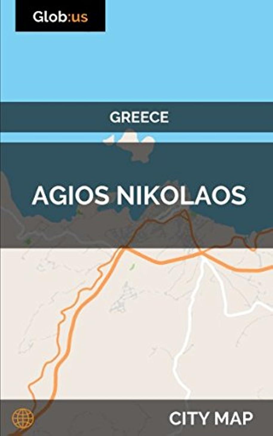醜い修道院昼寝Agios Nikolaos, Greece - City Map