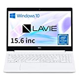 WEB limited model NEC laptop LAVIE Direct NS (Celeron installed, 4GB memory, 500GB HDD, Calm White) (without Office, 1 year warranty) (Windows 10 Home)