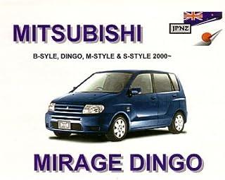 Mitsubishi Mirage Dingo 2000 - Owner's Manual