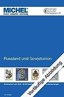 Michel-Katalog Russland und Sowjetunion 2020/2021: Europa Teil 16