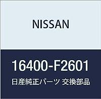 NISSAN(ニッサン)日産純正部品フューエル フィルター 16400-F2601 16400-F2601