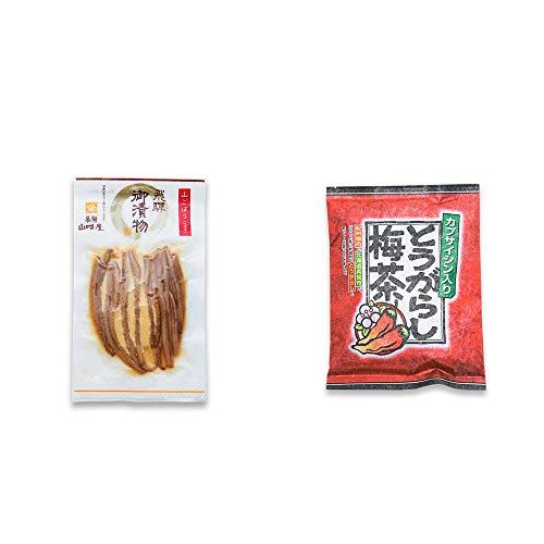 [2点セット] 飛騨山味屋 山ごぼう味噌漬(80g)・とうがらし梅茶(24袋)