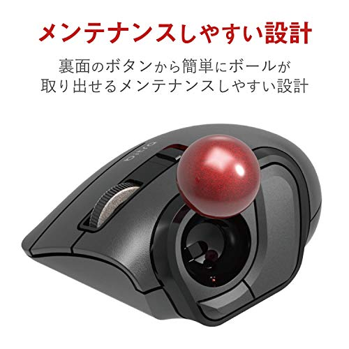 エレコムマウスワイヤレス(レシーバー付属)トラックボールSサイズ小型親指5ボタン静音ブラックM-MT1DRSBK