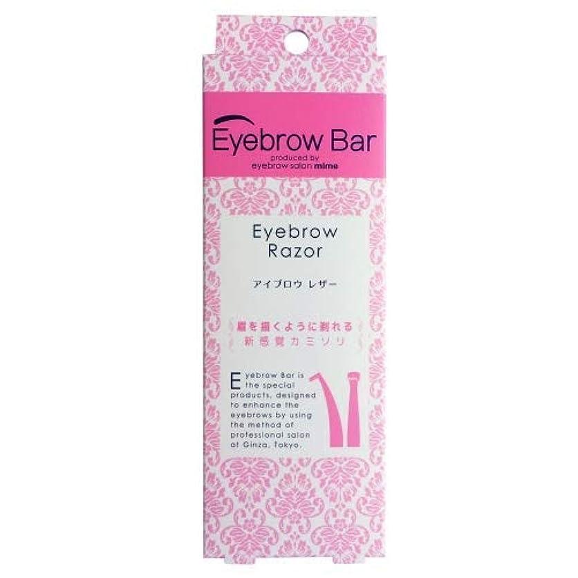 アトム巧みなEBB-03 Eyebrow Bar アイブロウ レザー 1本 × 4個セット