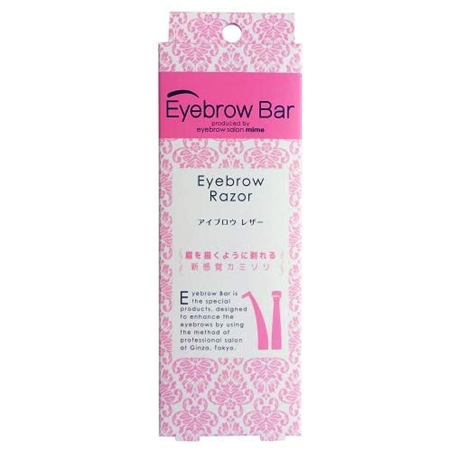 艦隊縫う紫のEBB-03 Eyebrow Bar アイブロウ レザー 1本 × 4個セット
